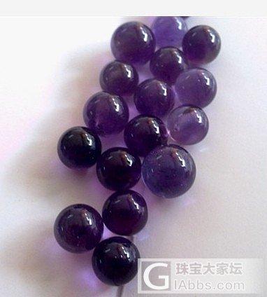 紫晶台戒指——银镶紫水的戒指成团了_珠宝