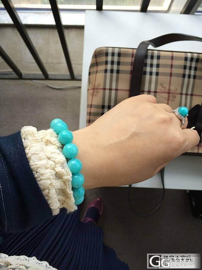终于买到和戒指一样一样蓝汪汪的手链了_天河石
