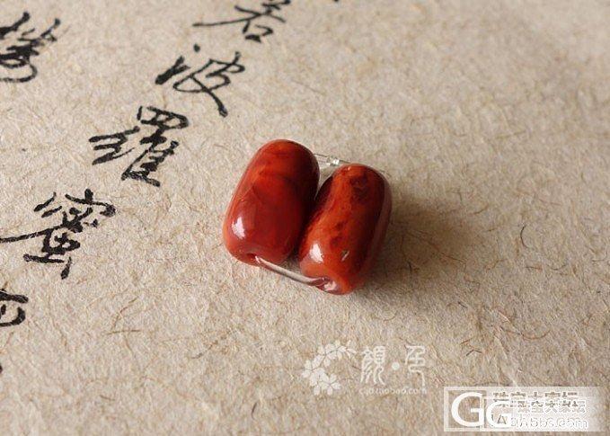 【颜●色】(售罄)南红对珠 300元
