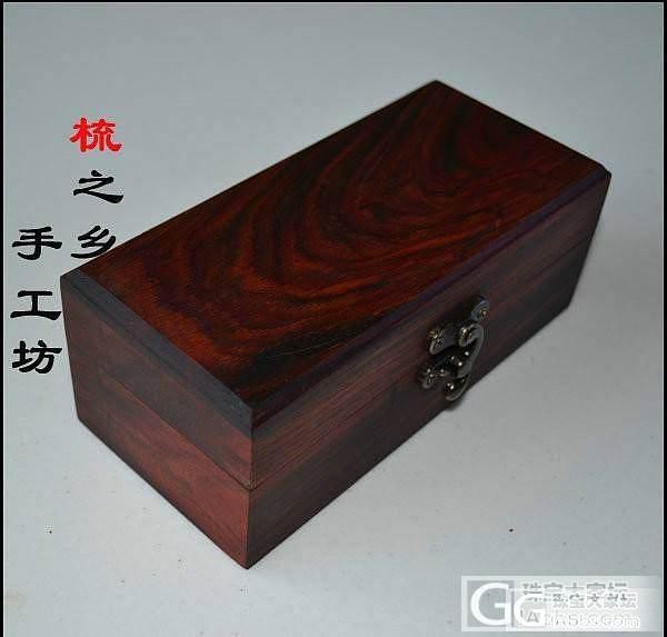 红酸枝全独板翻盖首饰盒420元包邮_珠宝