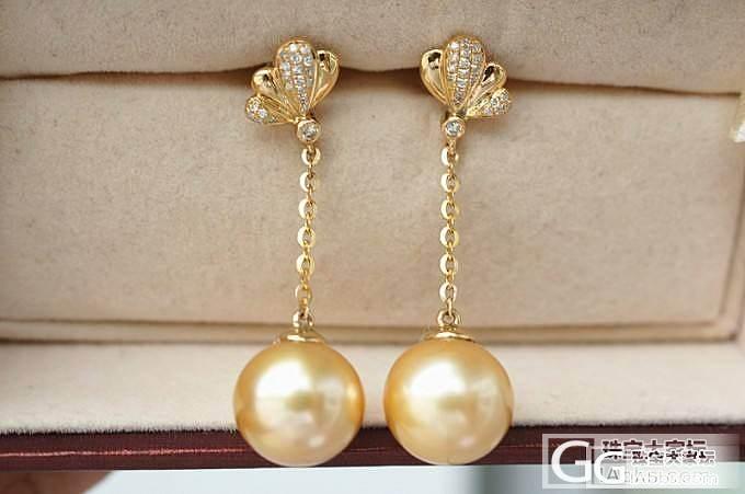 【牛牛珍珠】小彩珠团购继续中,更有美貌的金珠,裸珠成品都有哦~~_有机宝石