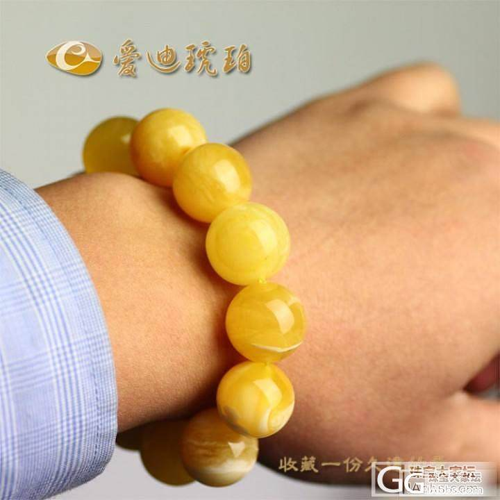 黄蜜蜡手串18.5mm_有机宝石
