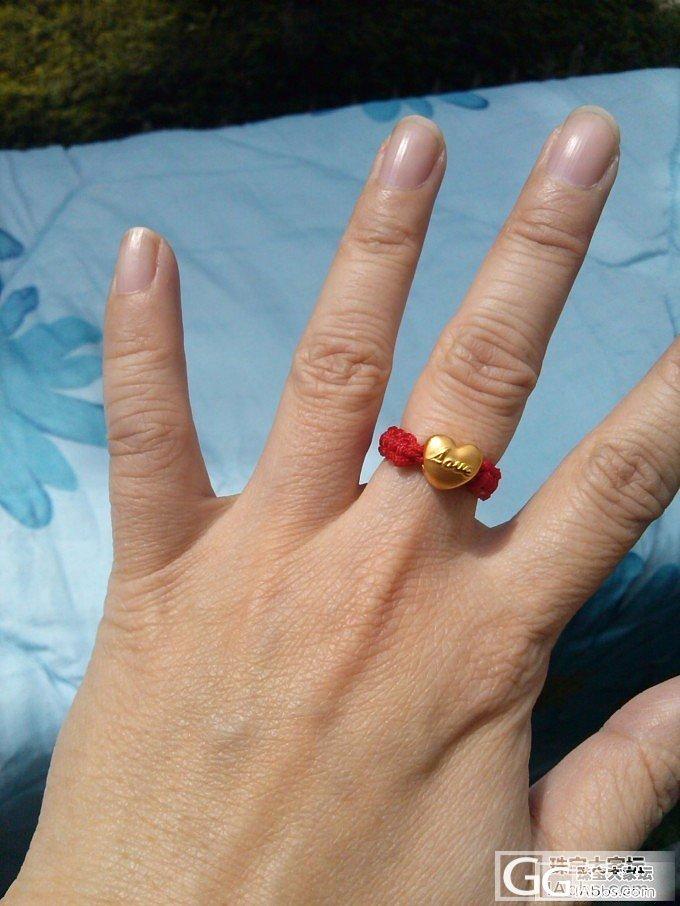LOVE心,从红绳到戒指——来互闪吧_编绳金福利社