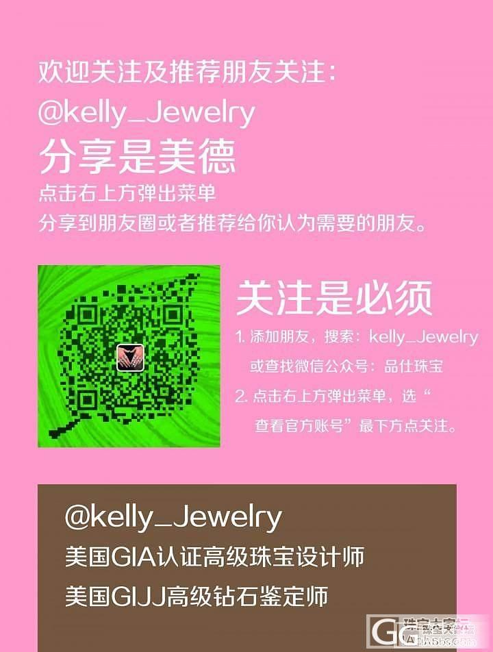 kellyxie私人珠宝订制 GRS证书 哥伦比亚天然祖母绿 4.52克拉 vivid green_宝石