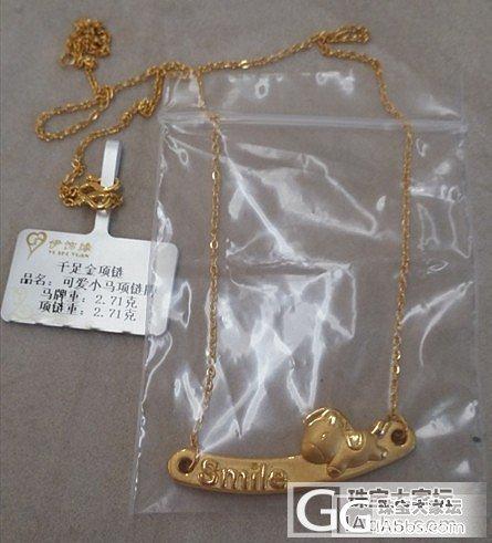 碧玺吊坠、多宝手链、小马牌套链……出了换米还卡帐_珠宝