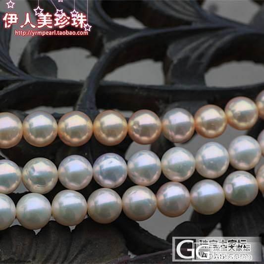 【伊人美珍珠】金色怪色珍珠项链_有机宝石