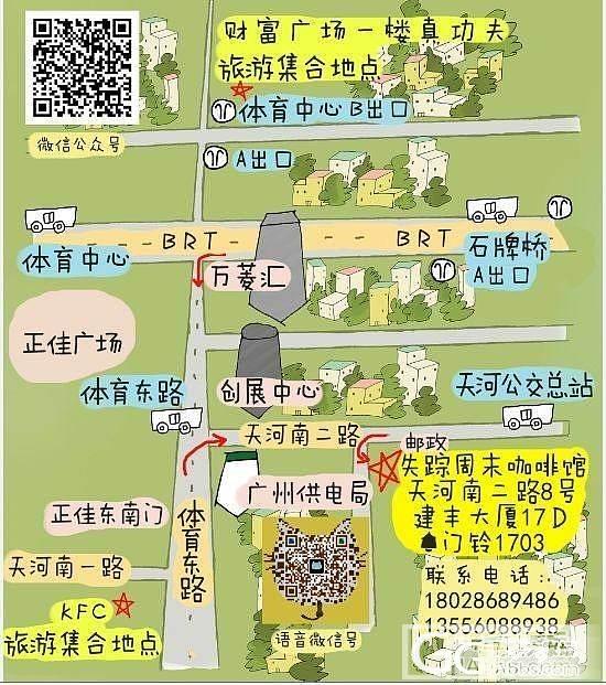 9月9号我们的免费宝石小分享会,坐标广州(人数有限,火速报名)_闲聊