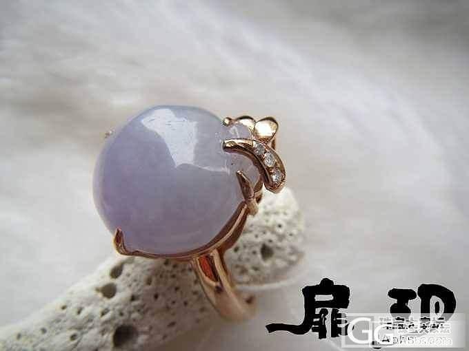 【无艳·扉玥】8.25.紫罗兰戒指及吊坠_翡翠