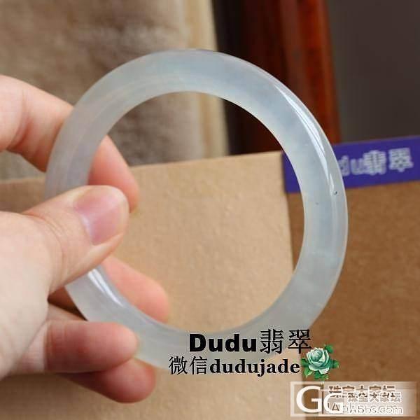 Dudu翡翠a货冰起光圆条56(冰冰闪)_Dudu翡翠