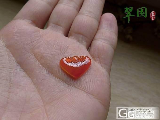 【翠园】橘红如意_翠园