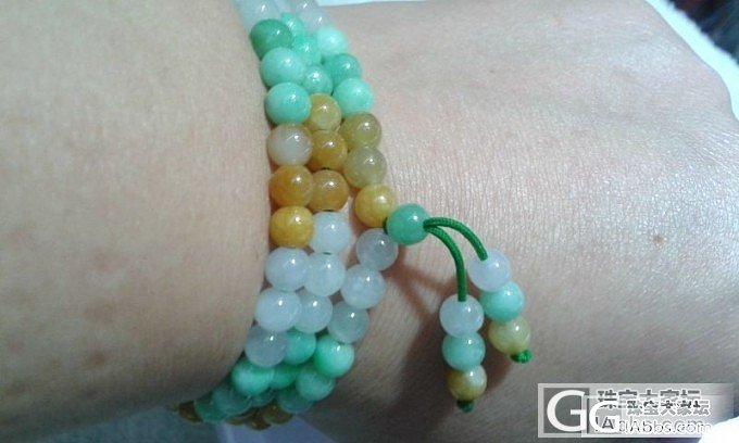 看看我的手链漂亮吗_翡翠