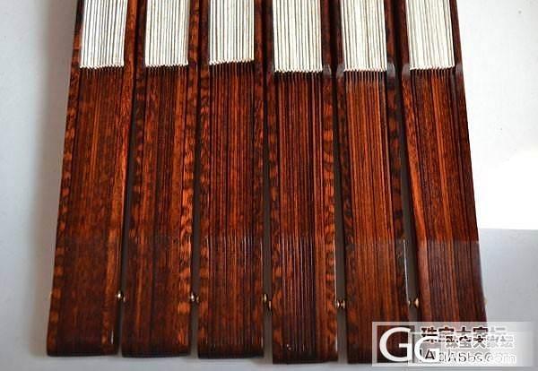 精品全芯蛇纹木扇子 折扇(洒金扇面)460元包邮_珠宝
