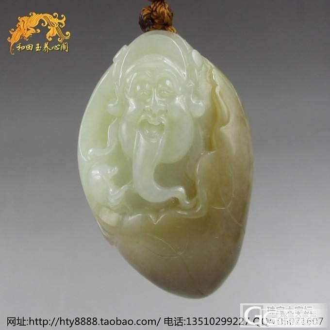 【和田玉养心阁】和田玉脂粉好糖白玉福瓜挂件_传统玉石