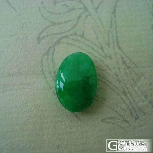 6月3日 A货翡翠满绿戒面11*7.5*4.5mm 可代工镶嵌_翡翠
