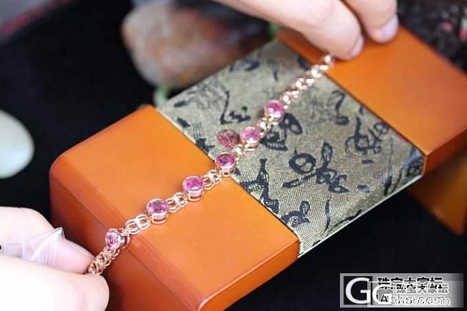 (欣赏)18K玫瑰金镶嵌 两条素金手链款式_珠宝