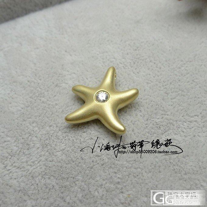【小潘镶嵌】 7.24 小精灵 海星星_小潘镶嵌