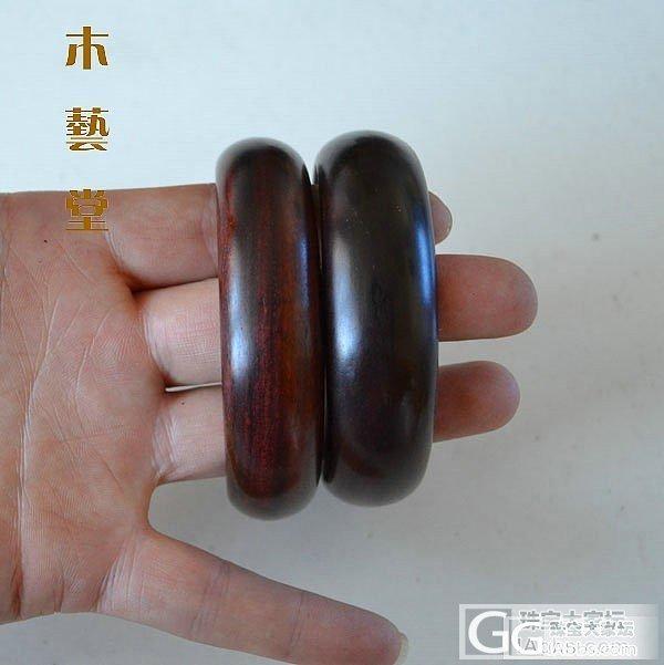 血檀手镯B款88元_珠宝