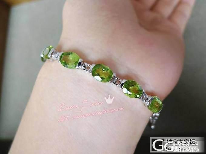 超美表带式简镶蛋形刻面橄榄石手链,浓浓的绿色和火彩惹人爱_宝石