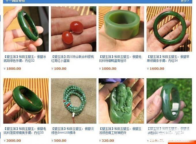 俄碧苹果绿内径60手镯,迎十一国庆特价宝贝_传统玉石
