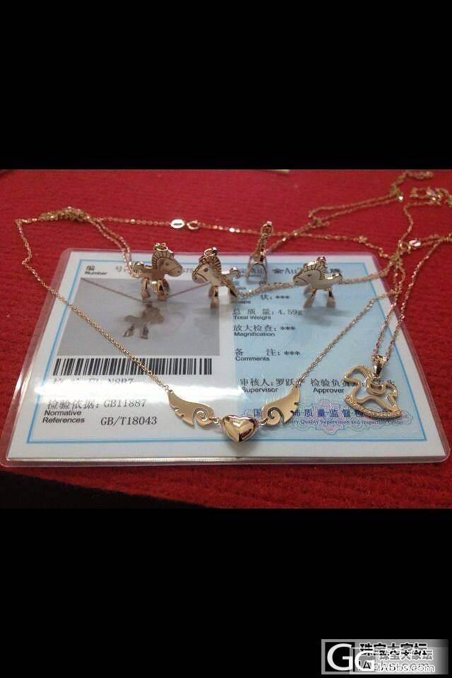 客户订制的一部分产品_珠宝