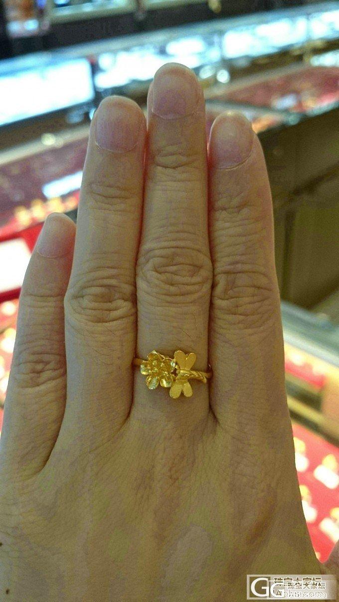 校长和小金同学有看到类似款的戒指能顺带捎个咩。。。_金福利社