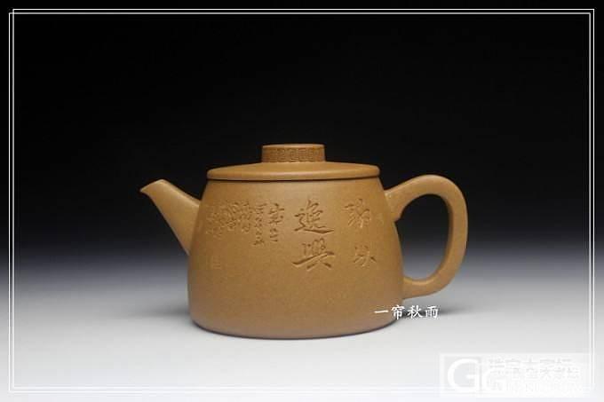 国庆特惠——段泥瓦当~_文玩