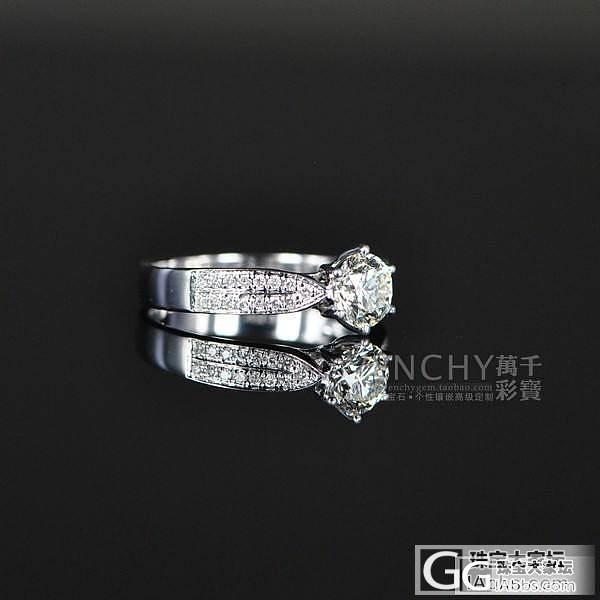 【镶嵌定制出货欣赏】18K白金钻石戒指改款_宝石