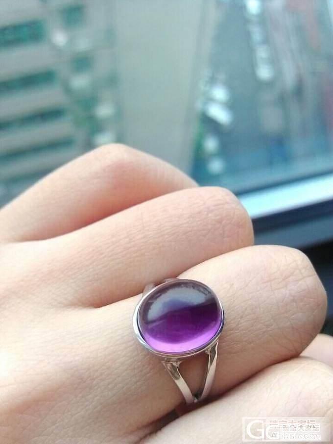 把紫水晶蛋蛋给镶了_水晶