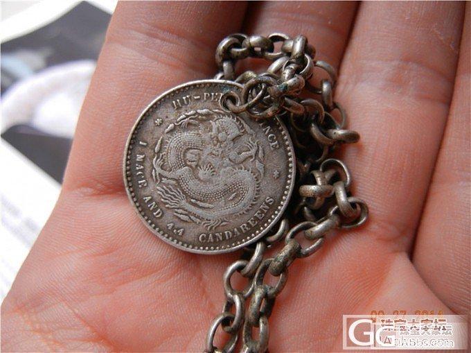 今天买的老银连饰_老银项链银