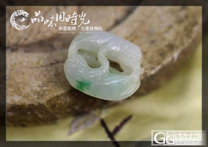 ★┋筆墨紫燕┋清代民国糯种翡翠双獾佩 吊坠 挂件_翡翠