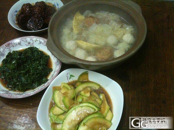 半夜继续上吃货......昨天滴晚餐丸子元宝沙锅。_美食