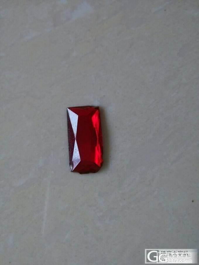 请问大家这是什么?_宝石刻面宝石