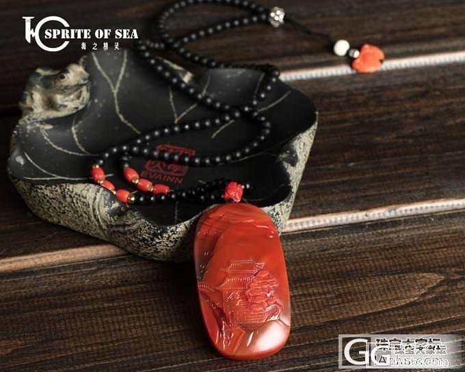 收藏精品 南红玛瑙山水牌型雕件吊坠/精品南红玛瑙金蟾第三批 DIY好配件/极其少见的..._海之精灵珠宝