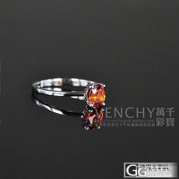 【镶嵌定制出货欣赏】18K白金石榴石戒指_宝石