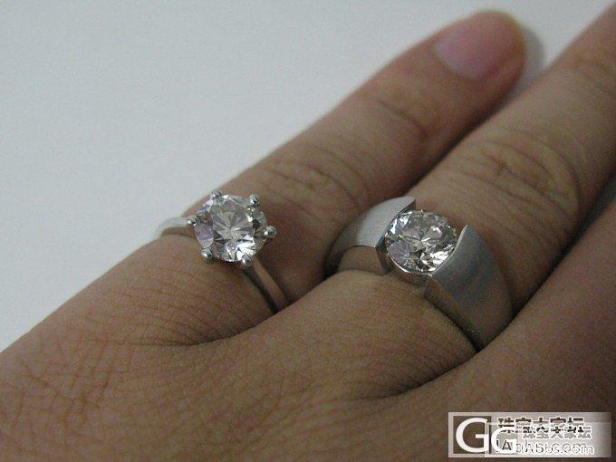 穷人的爱情——秀两颗渣钻_钻石