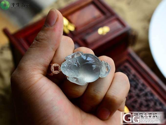 【平生翡翠】140522002 玻璃种荧光招财肥金蟾 售价:65000 元_平生翡翠