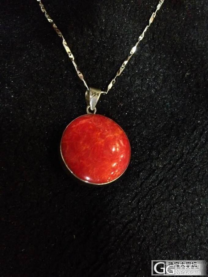 一堆乱入,粉晶,天河石,红珊瑚,发晶吊坠_珠宝