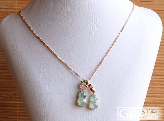 【鹅鹅翡翠】冰种三彩珠链、葫芦双福吊坠_翡翠