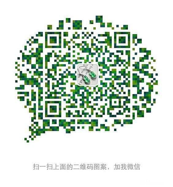【世缘翡翠】6月21大量性价精品宝贝上架,快来养养眼~_翡翠