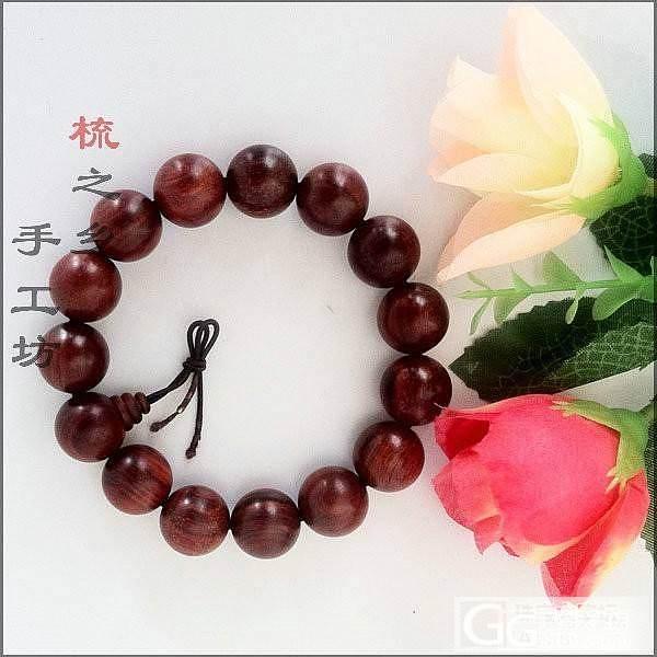 小叶紫檀1.5手串(15颗),坛友价280元包邮_珠宝