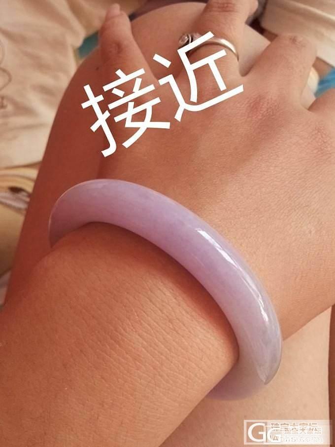 紫圆条重拍图片,大家看下_翡翠