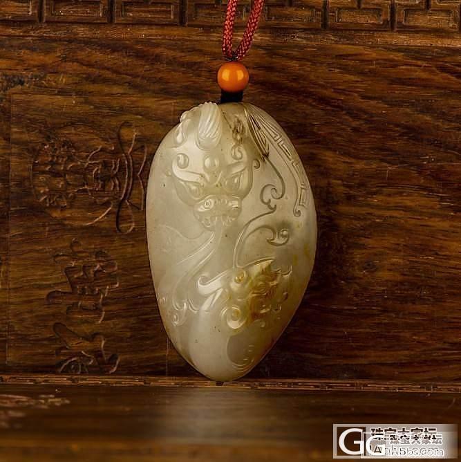 新疆和田玉黄皮白玉籽玉挂件 仿古龙纹兽面_传统玉石