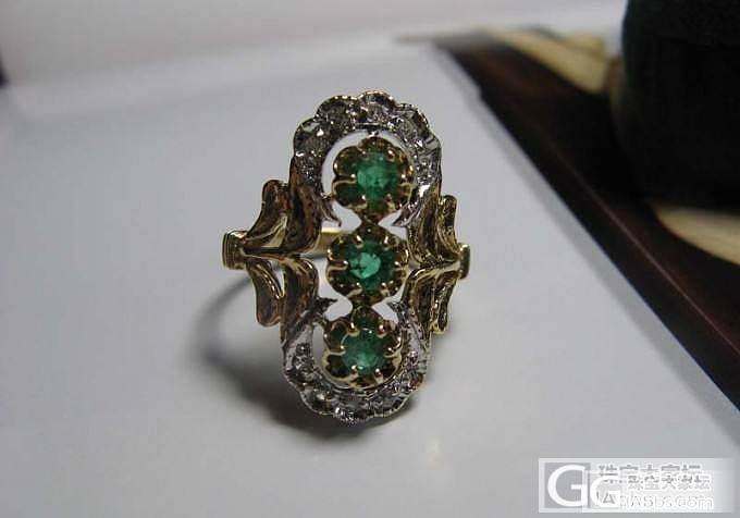 新款 14K金镶三颗祖母绿和钻石女士戒指_宝石