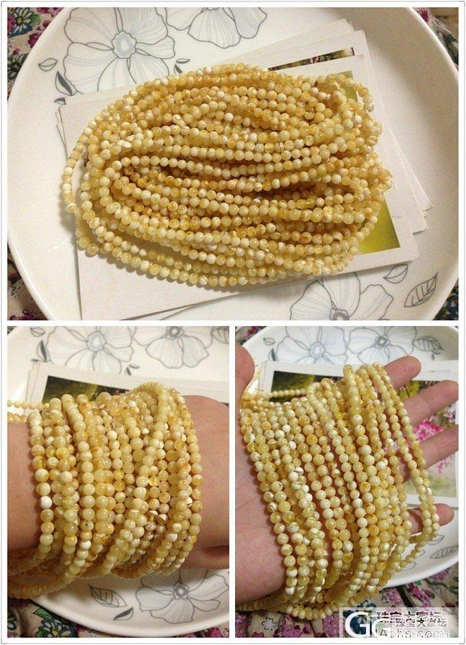 花白小珠子还剩一些,金绞蜜佛珠还有一条,花白手排已出_有机宝石