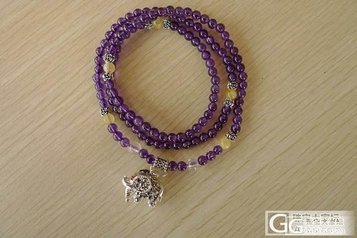 发2条紫水晶吧_水晶