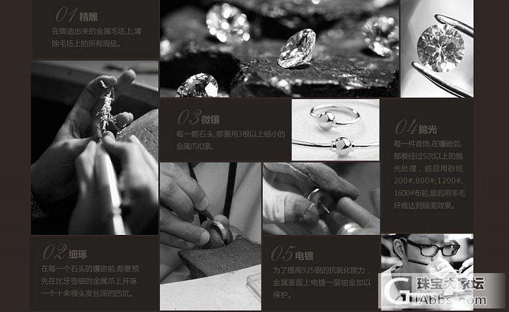 【克拉之光  改变视界方向】Mymiss 2014年度重头戏 珠宝首饰界的时代杰作_珠宝