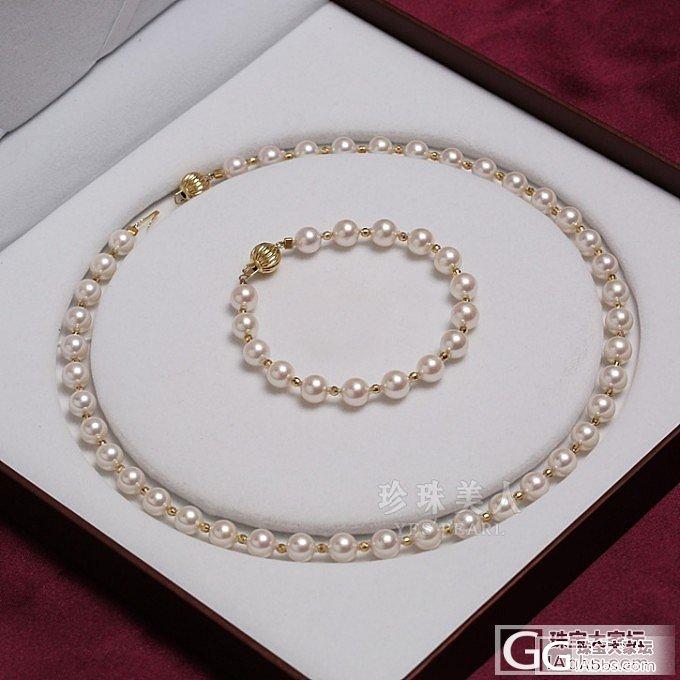 <珍珠美人>7-7.5mm日本AKOYA白色海水珍珠项链 绝美正圆强光海水珠!_珠宝
