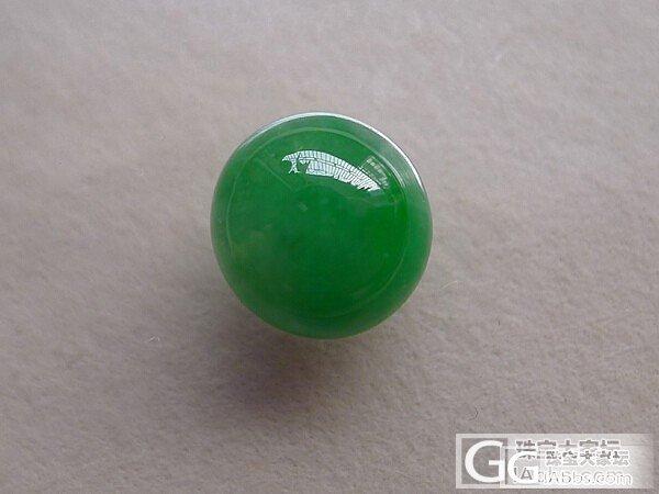 【玉翡翠阁】手镯、绿蛋面、葫芦、如意贝、福瓜等等_翡翠