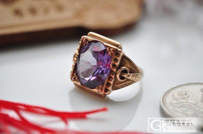 分享收藏家的最爱——紫色碧玺_碧玺戒指