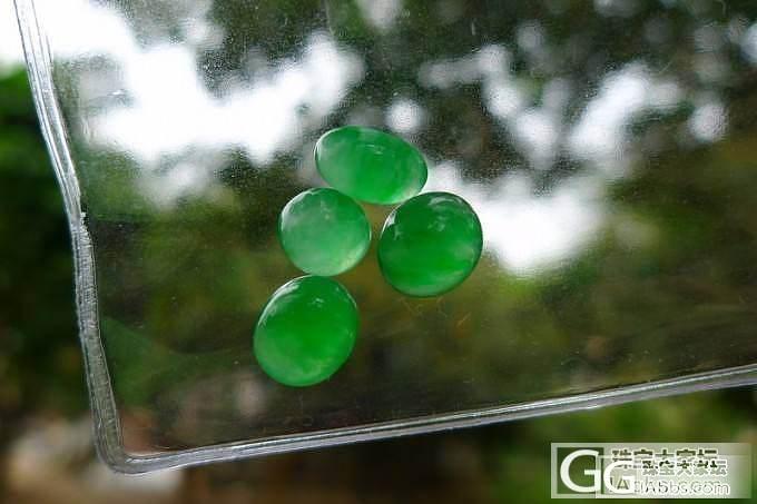 阳绿蛋面、随形、水滴、方条、平安扣、佛公等共10件_翡翠
